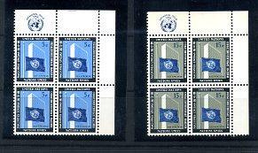UN #108-9 Inscription Block of 4