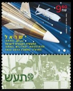 2013Israel2377Israel Military Industries