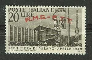 Italy-Trieste # 35 A.M.G. Overprint -   Milan Fair  (1) Unused VLH