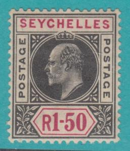 SEYCHELLES 47 MINT HINGED OG NO FAULTS EXTRA FINE