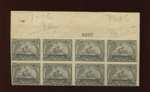 R162 Revenue Mint Top Plate Block of 8 Stamps  (R162 PB1)