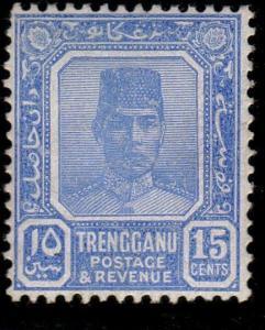 MALAYA TRENGGANU UNISSUED 1941 15c Ultramarine mint........................48854