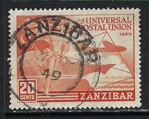 ZANZIBAR 226 VFU UPU V673