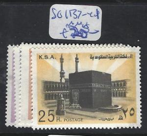 SAUDI ARABIA  (P0510B) SG  1137-1141   MNH