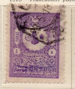 Turkey 1916 Early Issue Fine Used Optd 5p. 009631