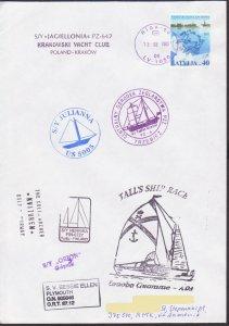 RARE LATVIA RIGA SHIP RACE 2003 COVER TO ARTSAKH KARABAKH ARMENIA R18031