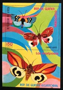 Equatorial Guinea #MiBl254 MNH S/S CV€6.00 Butterflies