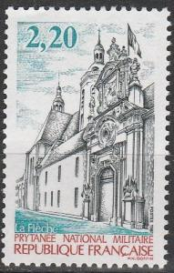 France #2047  MNH   (S8658)