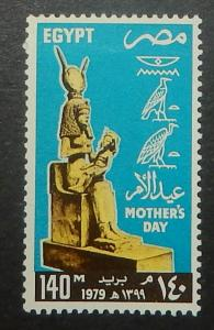 Egypt 1102. 1979 Mothers' Day, NH