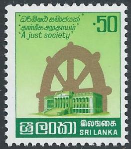 Sri Lanka #611 NH 50c A Just Society Issue Redrawn