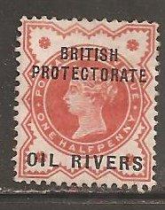 Niger Coast Protectorate SC 1 Mint No Gum