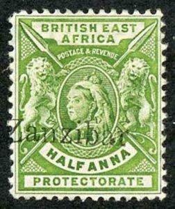 Zanzibar SG41 1896 1/2a green M/M Cat 45 pounds