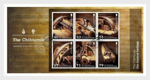 2014 GUERNSEY -  SG: MS1510 - EUROPA - MUSICAL INSTRUMENTS, THE CHIFOURNIE FDC