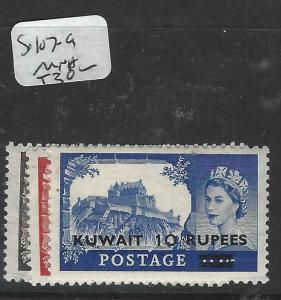 KUWAIT (P1804B)  ON  GB  QEII  2R-10R   SG 1097-9  MOG