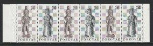 1983 Faroe Islands - Sc 94a - MNH VF - 1 pane - Chessmen