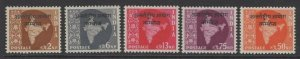 INDIA-INDO CHINA SGN16/20 1957 OVERPRINTED FOR USE IN CAMBODIA MNH