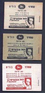 ISRAEL 1950 STAMPS 3 PRUTA MATA BOOKLET BALE B4 B5 B6  MNH VG CONDITION