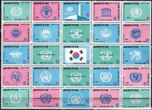 Korea #756-80 MNH CV $93.75 (K2896L)