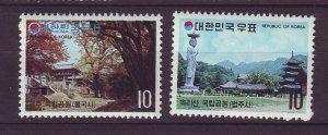 J24491 JLstamps 1972 south korea mnh set #835-6 parks designs