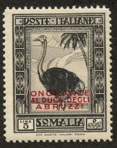Italian Somaliland, Scott #160, Unused, Hinged
