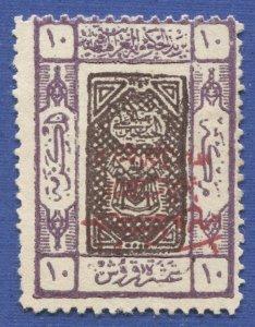 SAUDI ARABIA Hejaz 1925 Scott L107a, 10pi, Unused/NG  F, Inverted Red Overprint