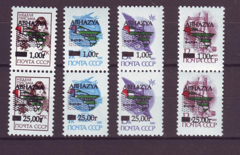 J16458 JLstamps georgia?locals? mnh on dated 1991 russia stamps