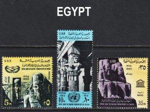 Egypt Scott 681-83 F to VF mint OG H.