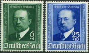 Deutsches Reich Sc.# B186-7   MNH**    Mi.# 760-1