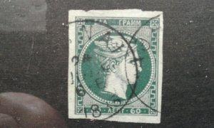 Greece #50 used 4 large margins e1912.6051