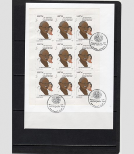 Turkmenistan 1997 Mahatma & Indira Gandhi Sheet Perforated white paper in FDC