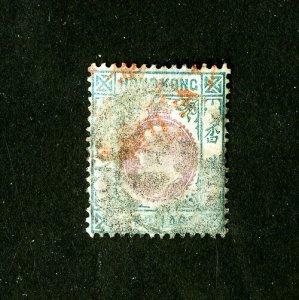 Hong Kong Stamps # 84 VF Used Catalog Value $575.00