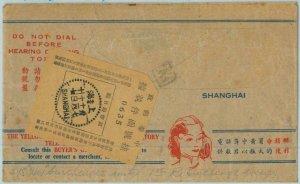 BK0454 -  CHINA -  POSTAL HISTORY -  TELEGRAM ENVELOPPE  Shanghai 1940's