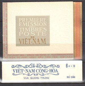 Viet Nam Booklet 1951, First Issue, 1-2-6-9-12 booklet
