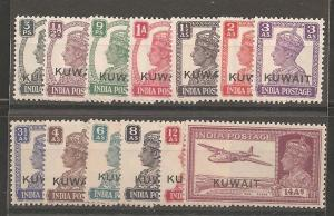 Kuwait SC 59-71 Mint, Never Hinged