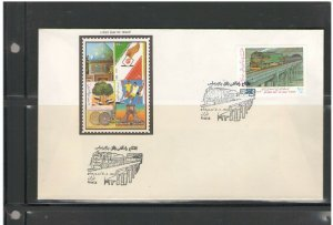 MIDDLE EAST: # 129 /  ++  FIRST DAY COVER ++ Fine Used-Offered AS-IS.