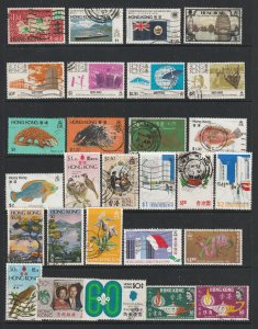 Hong Kong a small used lot of decent QE2 commems