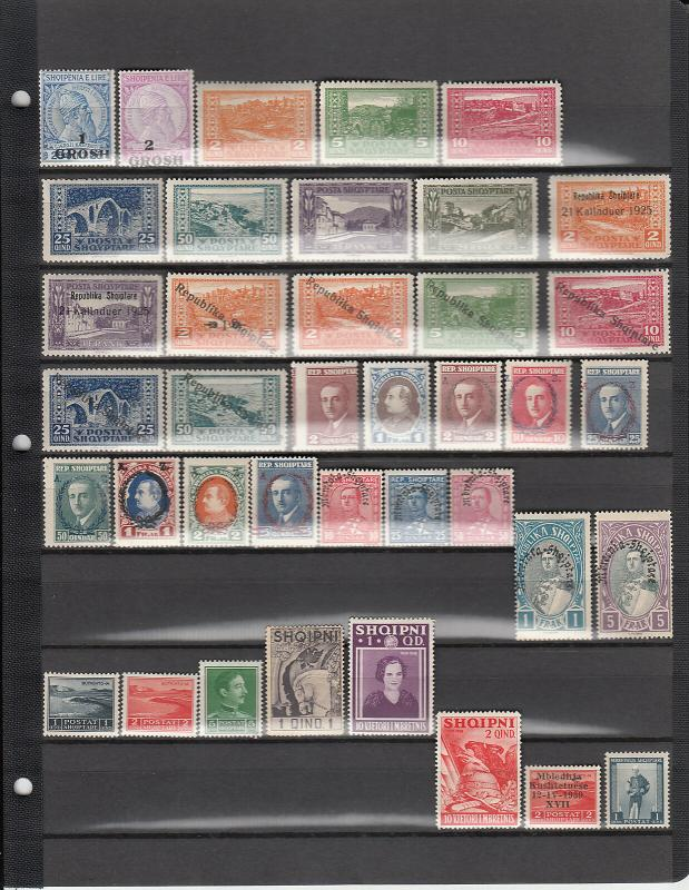 ALBANIA *85 DIFFERENT MINT 50/J26 SEE DESCRIPTION AREA FOR LIST 2014 SCV $173.15
