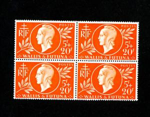 Wallis & Futuna Stamps # B9 VF OG NH Block 4 Scott Value $18.00