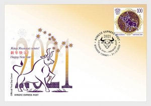 Kyrgyzstan 2021 Year of the Ox 1v FDC's
