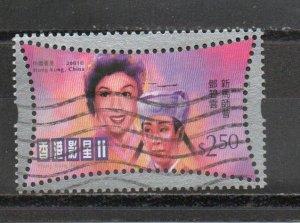 Hong Kong 935 used