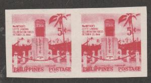 PHILIPPINES #629a PAIR MINT NEVER HINGED