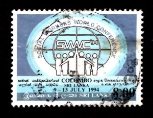 Sri Lanka 1994 World Conf. Federation of Social Workers, Colombo 8r Sc.1104 (#1)