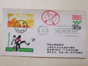 US 15C 1979 FDC  WITH CHINA 80C  POSTAGE INLAND MAIL WITH 80C POSTAGE DUE