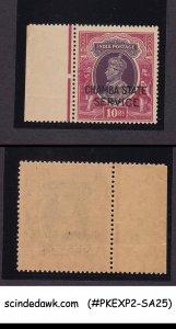 CHAMBA STATE - 1939 10r KGVI SG#O71 SERVICE OVERPRINTED - 1V MNH