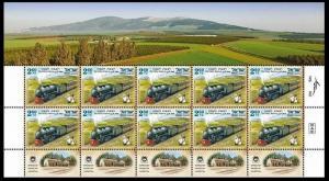 2011Israel2263KLThe Valley Railway