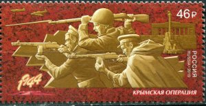 Russia 2019, WW-2 ,Crimean Offensive Operation, 8 April–12 May 1944, VF MNH**
