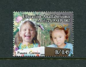 Panama 910, MNH, 2003 Youth Education and Literature. x26684