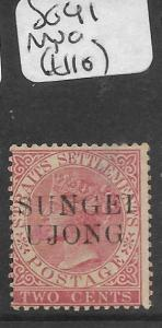 MALAYA SUNGEI UJONG (P0501B) QV 2C  SG 41   MNG