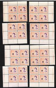 Canada - 1967 Royal Visit Plate Blocks mint #471