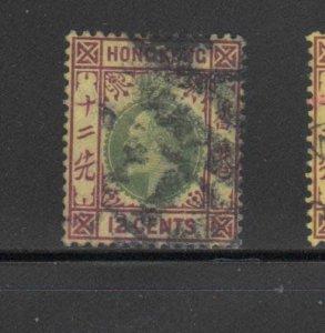 HONG KONG #96  1904  12c  KING EDWARD VII    USED F-VF  a
